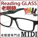 老眼鏡 男性 おしゃれ リーディンググラス(M-302)ブラック&グリーン 男性用 老眼鏡