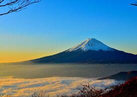 絵画風 壁紙ポスター (はがせるシール式) 天晴れの富士山と雲海 富士山 ふじやま 開運 パワースポット キャラクロ FJS-001A1 (A1版 830mm×585mm) 建築用壁紙+耐候性塗料 インテリア