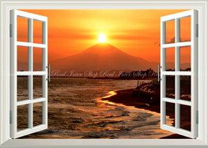絵画風 壁紙ポスター (はがせるシール式) -窓の景色- 神秘的な夕焼けのダイヤモンド赤富士 夕陽 富士山と波打ち際 パワースポット【窓仕様/トリックアート】 キャラクロ FJS-063MA1 (A1版