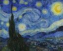 絵画風 壁紙ポスター(はがせるシール式) フィンセント ファン ゴッホ 星月夜 1889年 ニューヨーク近代美術館 キャラ…