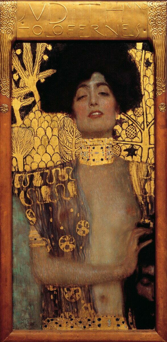 【売れ筋】絵画風 壁紙ポスター (はがせるシール式) グスタフ・クリムト ユディト I 1901年 Judith I キャラクロ K-KLT-001S2 (295mm×603mm) 建築用壁紙+耐候性塗料 インテリア