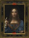 絵画風 壁紙ポスター (はがせるシール式) レオナルド・ダ・ヴィンチ イエス・キリストの肖像画 サルバトール・ムン…