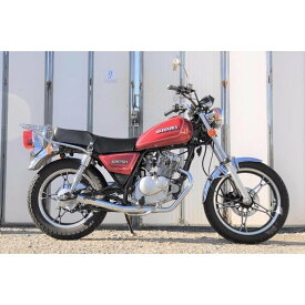 弾丸 スズキ GN125/GN125H/GN125-2F バイクマフラー メッキカラー ショート バッフル着脱可能