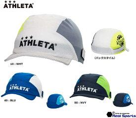 《特価》ジュニア ATHLETA (アスレタ)ジュニアプラクティスキャップ 20SS 05259J 帽子 アクセサリー 子供用 レアルスポーツ
