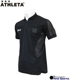 ATHLETA アスレタ レフリーウェア レフェリーウェア SP-150 審判着 サッカー フットサル ウェア サッカー用品 レアルスポーツ