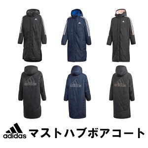 【予約】新作 ジュニア adidas アディダス IXF68 GD9122 GD9123 GD9124 マストハブボアコート ジュニア ベンチコート 子供用 2020 サッカー用品 レアルスポーツ
