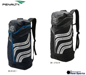 PENALTY (ペナルティー) ハイスベンチレーションパック PB0532 バックパック リュック フットサル サッカー用品 レアルスポーツ