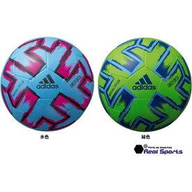 UEFA EURO2020 レプリカモデル adidas アディダス ユニフォリア ハイブリッド5号球 AF523SK AF523G サッカーボール JFA検定球