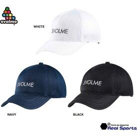 《特価》SVOLME(スボルメ)ロゴメッシュキャップ 20SS 1201-45621 コーチキャップ 熱中症対策 帽子 サッカー フットサル ランニング レアルスポーツ
