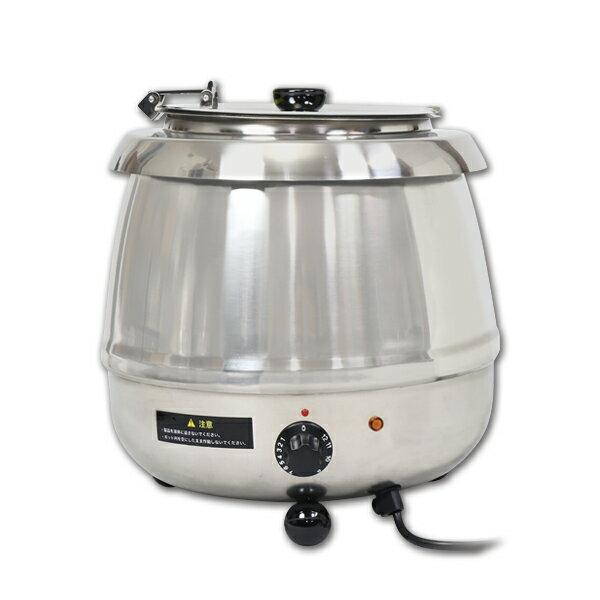 スープジャー 保温ジャー 9L 電気式 30〜90℃ 温度調節機能 業務用 卓上 スープウォーマー 熱を逃しにくい ###保温ジャーSB6000S☆###