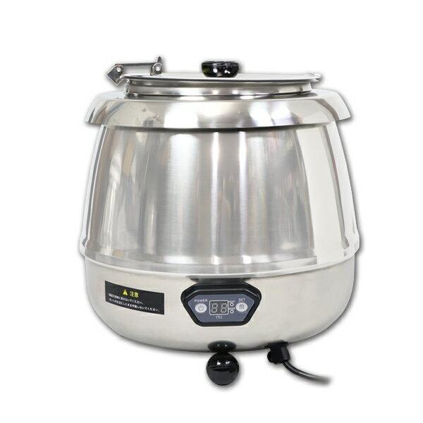 スープジャー 保温ジャー 9L 電気式 30〜90℃ 温度調節機能 業務用 卓上 スープウォーマー 熱を逃しにくい ###保温ジャSB6000SL☆###