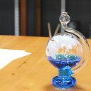 ウェザーボール 雑貨 インテリア ガラス テンポ 晴雨予報グラス 結晶 天気 置物 オブジェ 飾り###晴雨計BA30806★###