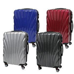 超軽量 鏡面 スーツケース 80L Lサイズ 7泊〜 8輪キャスター トラベル 出張###ケース8009-1-L###