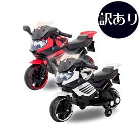 訳あり 電動乗用バイク スポーツ ツーリング 展示品 タイプ ライト クラクション 付き###東訳CBK-061ラ###