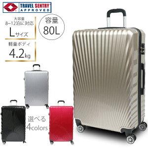 スーツケース キャリーケース TSAロック Lサイズ 8~12泊 大型 軽量 8輪マルチキャスター 360度回転 多段伸縮性キャリーバー ファスナー ハードケース 海外 国内 旅行 【送料無料】 ###ケース227-L#