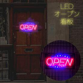 LED看板 ネオンサイン 電飾看板 OPEN オープン 48×25cm お店 店舗 看板 営業中 送料無料 ###ネオンサインHY-005###