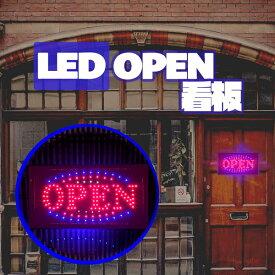 LEDサインボード LED看板 OPEN看板 オープン サイン 軽量 看板 電飾 LED電光掲示板 店頭看板 広告ボード 送料無料 ###ネオンサインHY-004★###