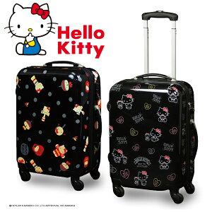 ハローキティ スーツケース 機内持ち込み sサイズ 35L 軽量 TSAロック搭載 キャリーバッグ キャリーケース 旅行鞄 かわいい おしゃれ キャラクター グッズ 【送料無料】 ###キティケースS1黒###