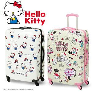 ハローキティ スーツケース lサイズ 90L 軽量 TSAロック搭載 キャリーバッグ キャリーケース 旅行鞄 かわいい おしゃれ キャラクター グッズ 【送料無料】 ###キティケースL☆###