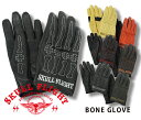 Sf bone glove 00