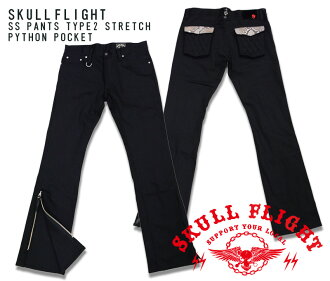 SS PANTS TYPE2 BOOTS CUT STRETCH PYTHON POCKET★REALDEAL