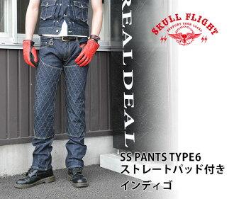 "附带底/SS PANTS type6垫衬的daburuni(紧凑的笔直) ""靛蓝伸展""★REAL DEAL"