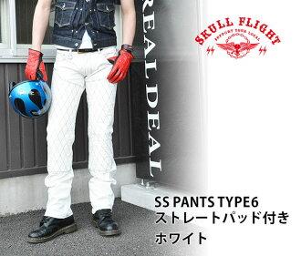 "有底/SS PANTS type6垫衬的daburuni(紧凑的笔直)""白伸展""★REAL DEAL"