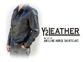 【Y'2 LEATHER/ワイツーレザー】レザージャケット/ LS-16 ANILINE HORSE SHIRTS JKT★REAL DEALY'2 LEATHER/ワイツーレザー/Y2/ワイツー/ハーレー/バイカー/アメカジ