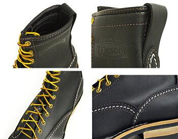 【Wescoウエスコ】ブーツ/JOBMASTERRacetoToe#430ソール