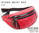 Wr waistbag red 00
