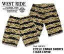 Wr cc shorts camo 00