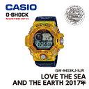 G-SHOCK 限定モデル Love The Sea And The Earthコラボ EARTH WATCH RANGEMAN GW-9403KJ-9JR CASIO カシオ 腕時計 [bg…