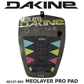 デッキパッド サーフィン サーフボード ダカイン DAKINE MEOLAYER PRO PAD AF237-855 デッキパッチ お買い得