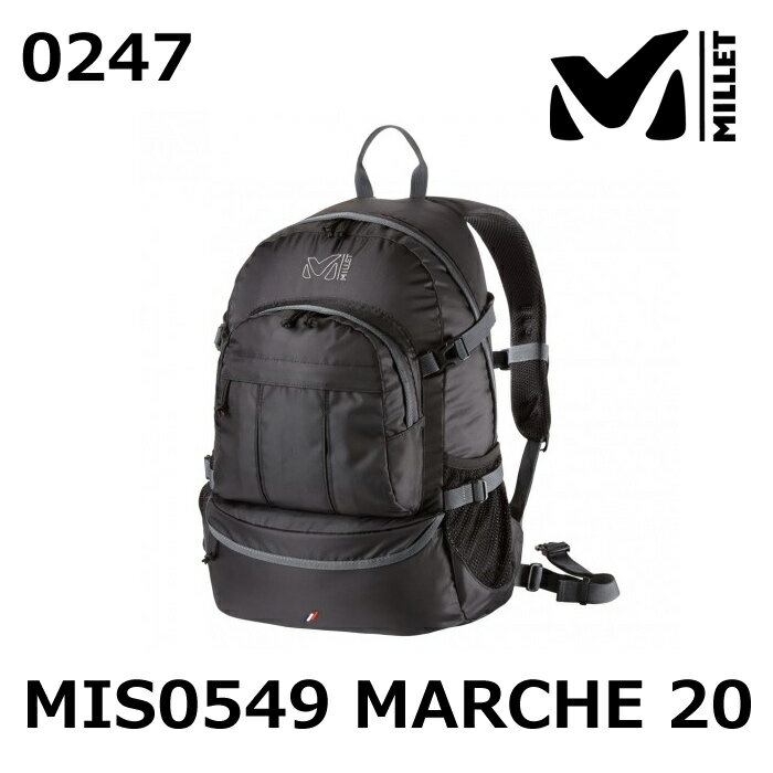 ミレー バックパック マルシェ 20 MARCHE MIS0549 カラー:BLACK(0247) MILLET かばん ザック リュックサック【お買い得特価】