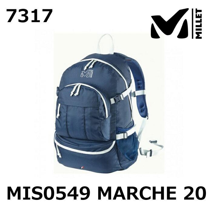 ミレー バックパック マルシェ 20 MARCHE MIS0549 カラー:Saphir(7317) MILLET かばん ザック リュックサック【お買い得特価】