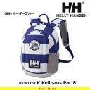 ヘリーハンセン ヘリハン キッズ 子供用 リュックサック K Keilhaus Pack 8 カイルハウスパック HYJ91702 カラー:(B9)…