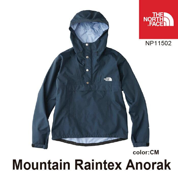 ノースフェイス メンズ ジャケット ゴアテックス マウンテン レインテックス アノラック Mountain Raintex Anorak NP11502 The North Face [11117fw][66702]
