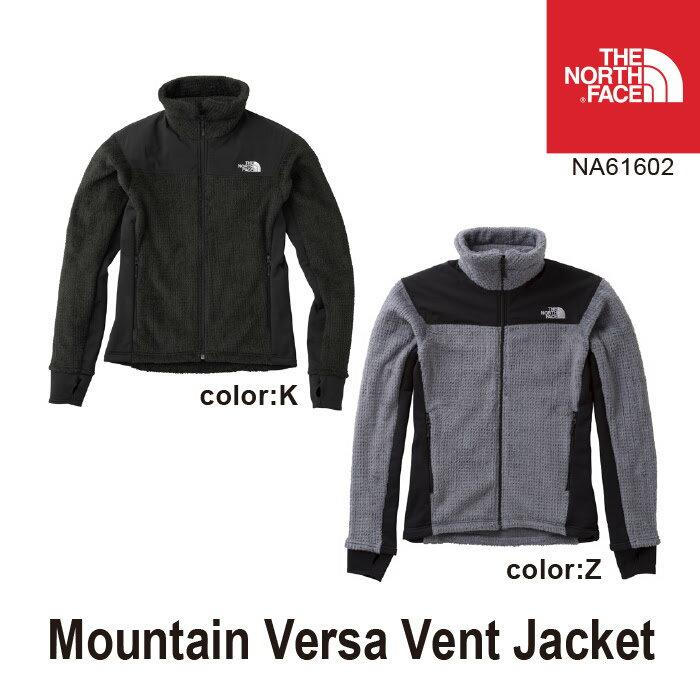 ノースフェイス メンズ フリースジャケット NA61602 マウンテンバーサベントジャケット Mountain Versa Vent Jacket The North Face [11117fw][66702]