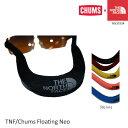 ノースフェイス チャムス コラボ 眼鏡ストラップ NN31934 フローティングネオ グラスホルダー TNF/CHUMS Floating Neo…