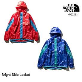 ノースフェイス メンズ ウインドシェル NP22033 Bright Side Jacket ブライトサイドジャケット The North Face [11120ss][0406]
