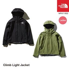 レディース レインジャケット アウトドア ノースフェイス CLIMB LIGHT JACKET NPW11503 クライムライトジャケット THE NORTH FACE [11120ss]