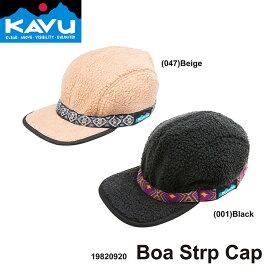 KAVU カブ ストラップキャップ ボア 帽子 #19820920 Boa Strap Cap [22018fw][3607][bos]