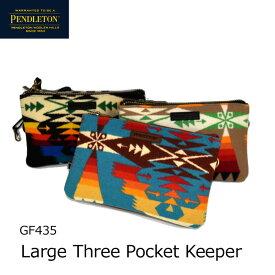 ペンドルトン バッグ ショルダー ストラップ Large Three Pocket Keeper PENDLETON スリーポケットキーパー GF435 61018fw