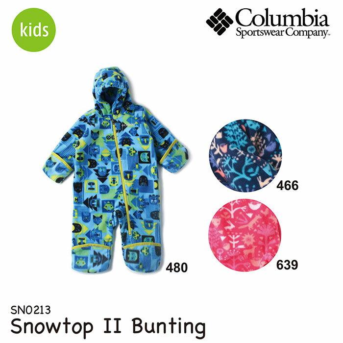 コロンビア キッズ フリースロンパース SN0213 スノートップIIバンティング Snowtop II Bunting Columbia 子供用 ダウン [22217fw][54302]