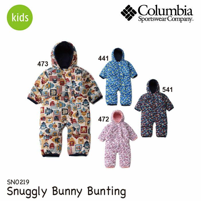コロンビア キッズ ロンパース SN0219 スナッグリーバニーバンティング Snuggly Bunny Bunting Columbia 子供用 ダウン 22217fw 54302