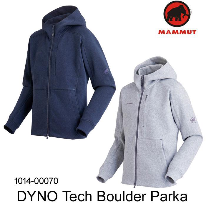 マムート メンズ フリースジャケット DYNO Tech Boulder Parka Men #1014-00070 MAMMUT [55517fw][66702]