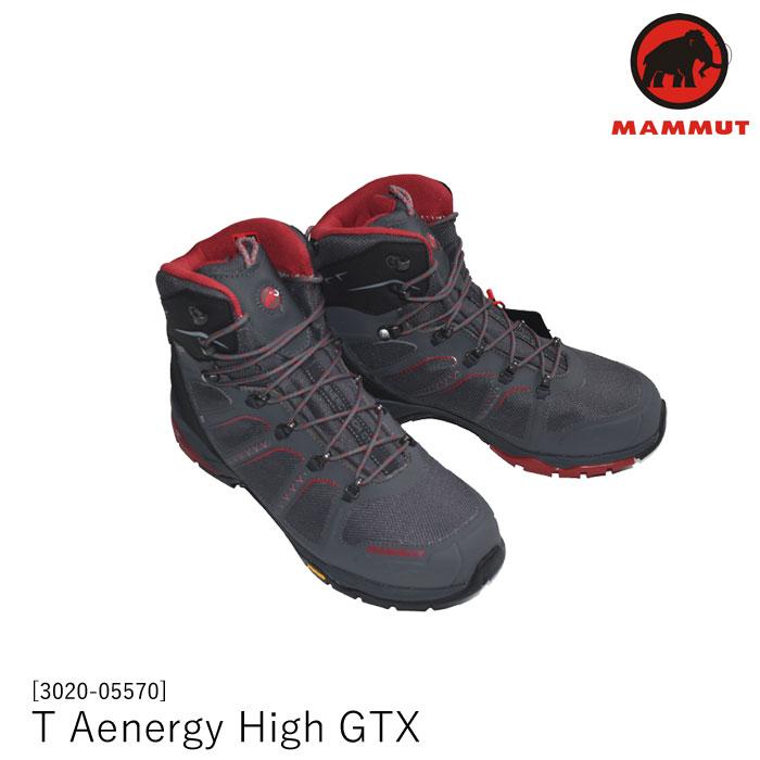 マムート トレッキング シューズ 登山靴 T AENERGY GTX MEN 302005570 ゴアテックス ビブラムソール MAMMUT 【17ss】