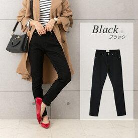 カラーパンツ カラースキニー ストレッチツイル ブラックパンツ ストレッチ カラーツイル パンツ黒 M L 4-21