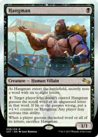 マジックザギャザリング英語版 MTG UST EN 056 Hangman ハングマン(英語版レア) Unstable Box ボックス収録