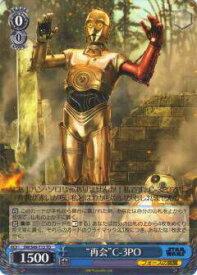 """ヴァイスシュヴァルツ SW/S49-T12 """"再会""""C-3PO(TD)【新品】"""